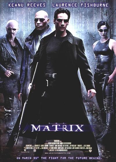 매트릭스1편 포스터
