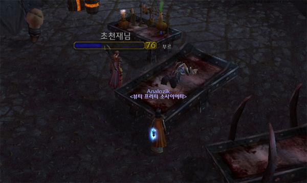 와우 스크린샷 박 부르군의 죽음