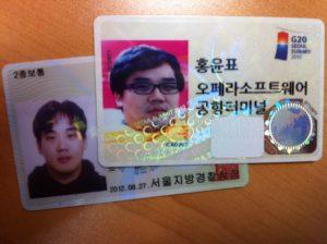 면허증 사진 G20 출입증과 함께 있다.