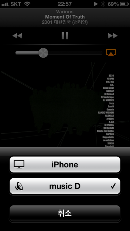 아이폰에서 airplay로 음악 재생한 모습