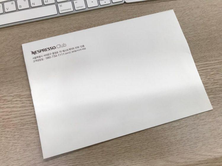 네스프레소의 엽서봉투